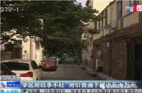 http://www.weixinrensheng.com/shenghuojia/431513.html