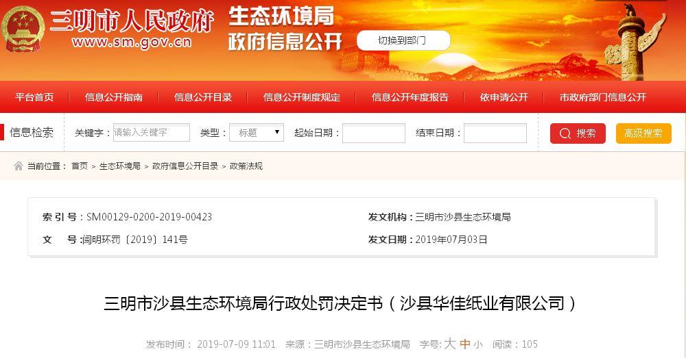 fg游乐电子官方网