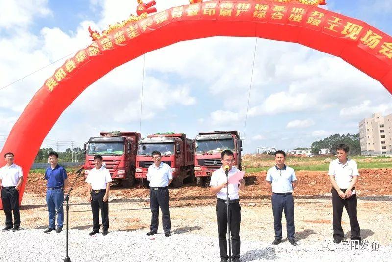 【简讯】广西桂达纸业瓦楞纸项目开工,项目占地近3万平方米!