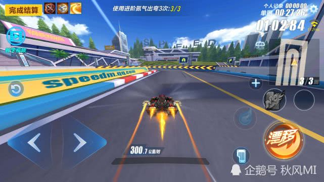 QQ飞车手游 地狱霸天虎改装与实评
