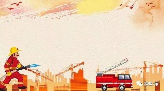 快三计划微信群:消防相关知识:福州招聘 福州大千网络科技有限公司6大岗位招聘(月