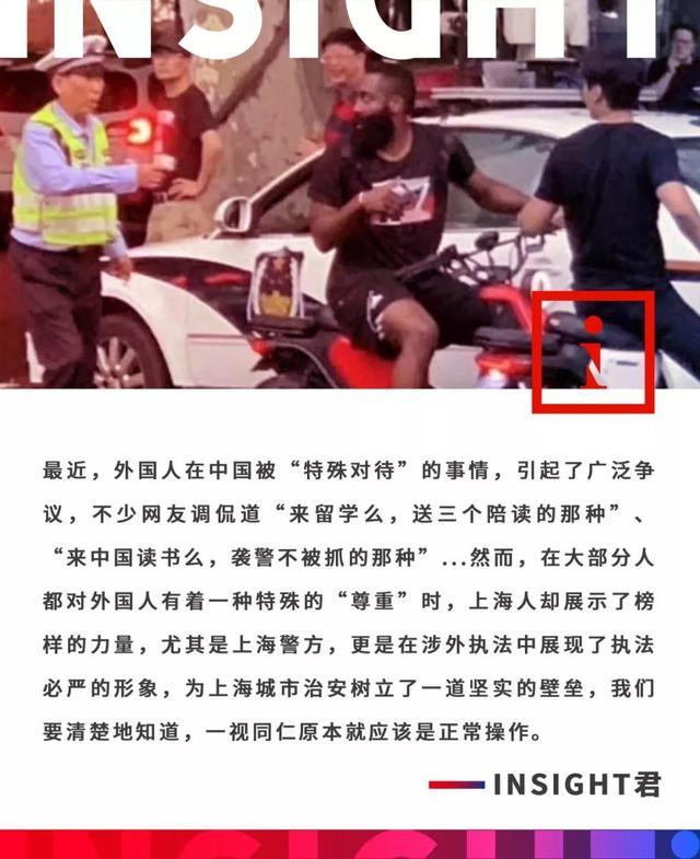 上海人不怕老外