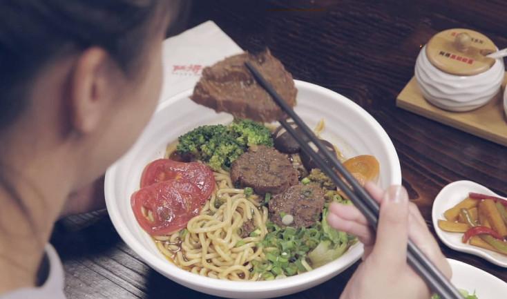 一碗2000元! 台湾惊现天价牛肉面-360视频