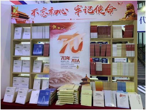 <b>第十一届中山书展开幕,超多活动等你体验</b>