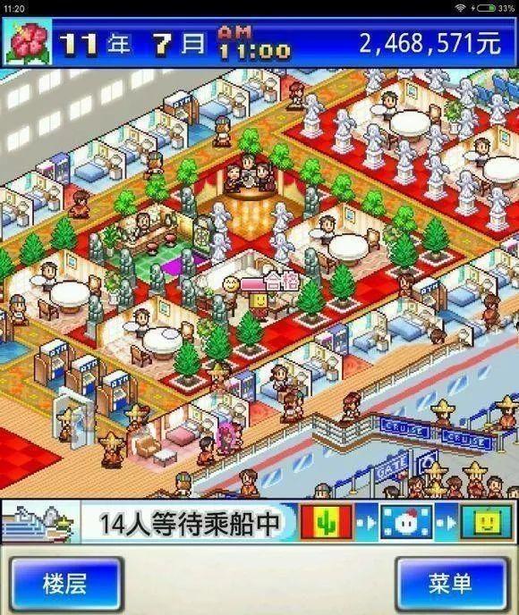 豪华大游轮物语_开罗游戏《豪华大游轮物语》7月18日发售全服中文