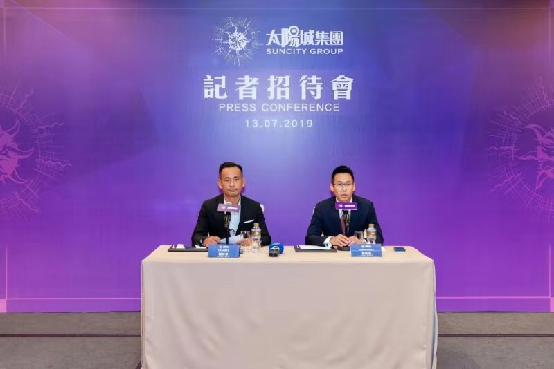 <b>太阳城集团举行记者招待会 今后以澳门法规经营海外业务</b>