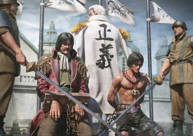 """海贼王:如果是""""路飞""""被海军抓了,会和艾斯一样被赤犬杀死吗"""