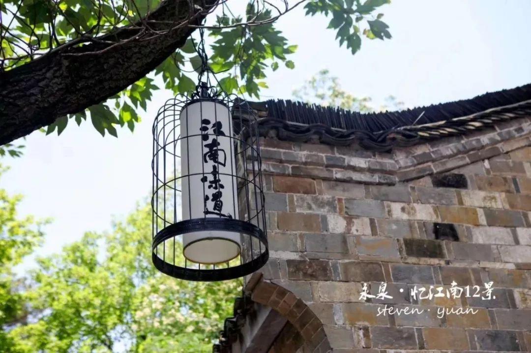 【庐江发团】7月21日 铜陵永泉忆江南12景,情缘谷漂流