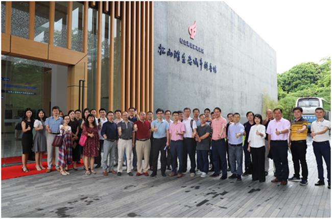 2019年首届东莞市科技成果对接活动(中国科学院)顺利举行