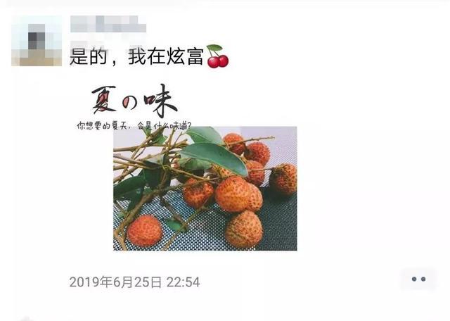 """今年""""荔枝季""""出现新变化!未来,玉林荔枝品改要这样走"""