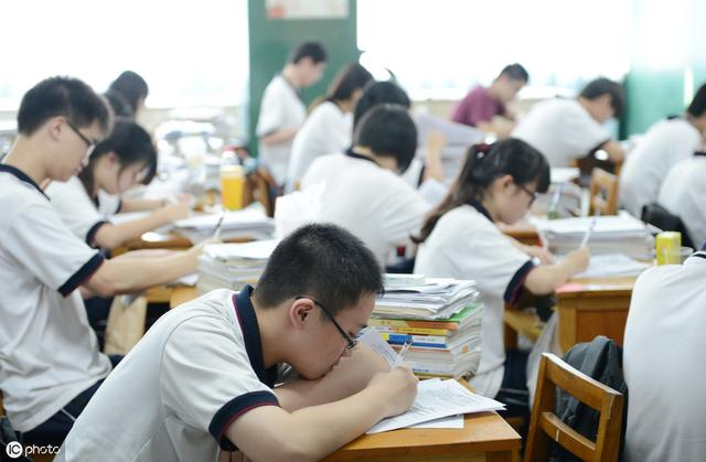 <b>我整理了一份《2020高考全九科冲刺逆袭攻略》,内含高中各科目提分方法及考试重点,可以帮助学习有效提升成绩!</b>