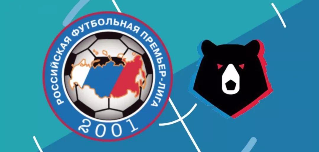 99814皇冠比分二一即时新赛季欧洲顶级联赛最先开战 带你领略战斗民族的足球魅力