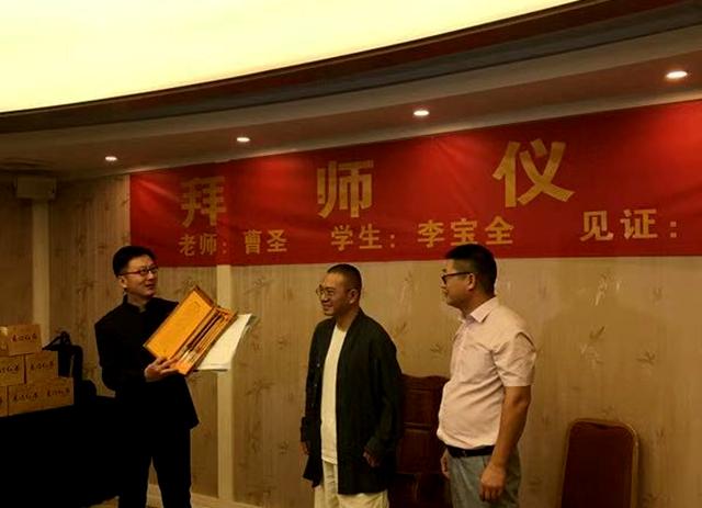 <b>书法家曹圣先生在南宁举行收学生仪式</b>