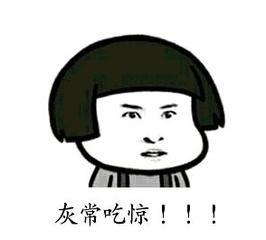 乐虎国际娱乐pt老虎机