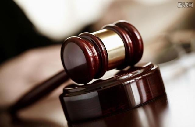新城事件后又出新状况:新城控股遭举报 证监会按法律对反映问题核实