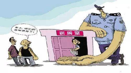<b>邵阳两假警察借抓赌实施抢劫,真警察接报警火速抓现行!</b>