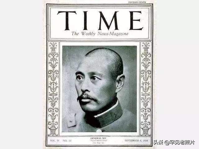 首位登上《时代周刊》的大军阀 从权力巅峰到孤家寡人他只用了3年