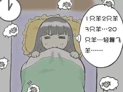 乙肝患者失眠多梦是咋回事
