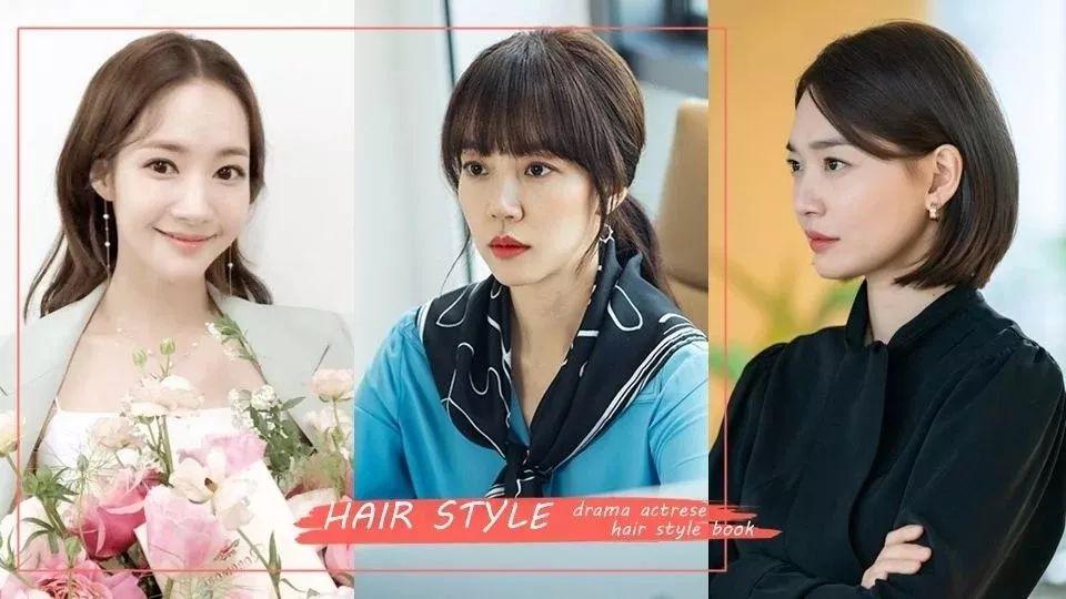 2019上半年韩剧女主发型图鉴!申敏儿、林秀晶、朴敏英都上榜