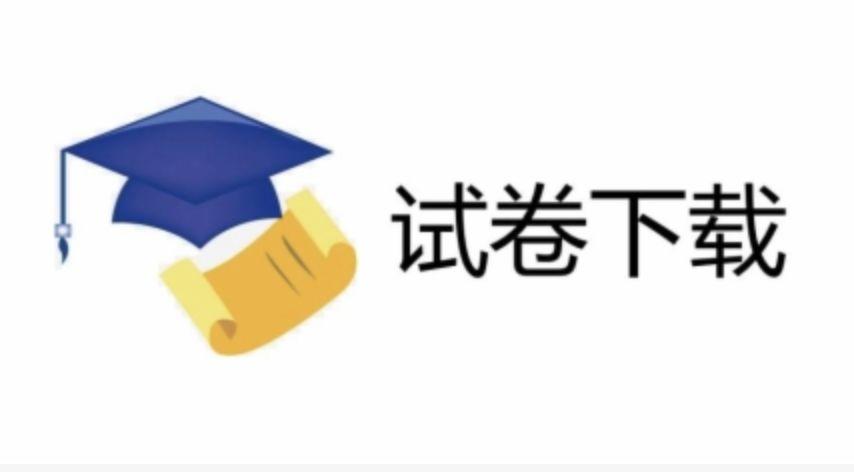 四川省遂宁市高中2020届第四学期期末教学水平监测语文试题