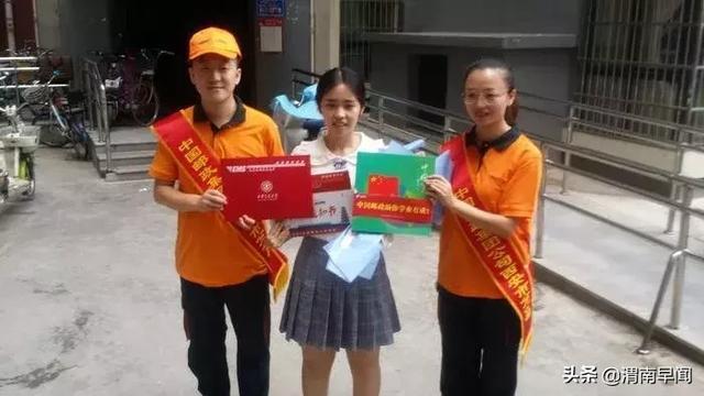 陕西省第一份高考录取通知书已送达!录取的学校是...