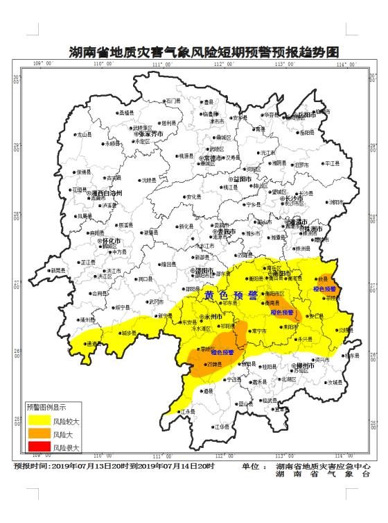 怀化2020上半年各县g_怀化各县地图(3)