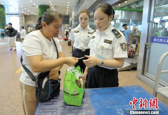 北京铁警暑运以来查获网上通缉在逃嫌疑人105名