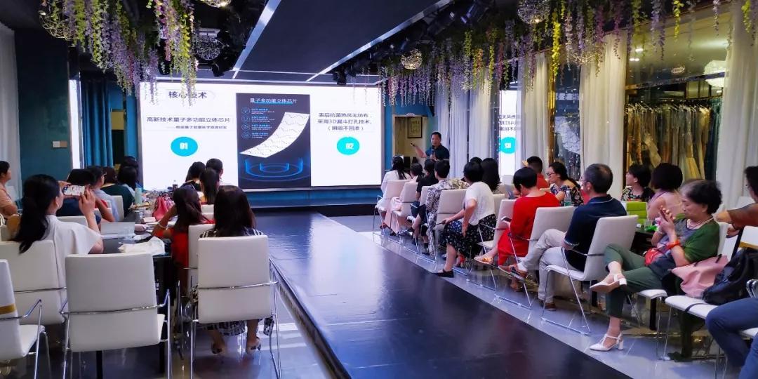 丽人日记卫生巾:女创会项目路演取得圆满成功