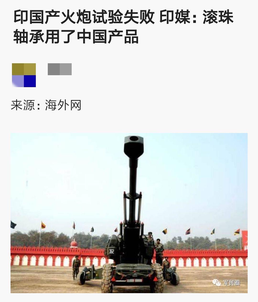 指责中国,痛批美国,气死法国,印度甩锅科技世界领先