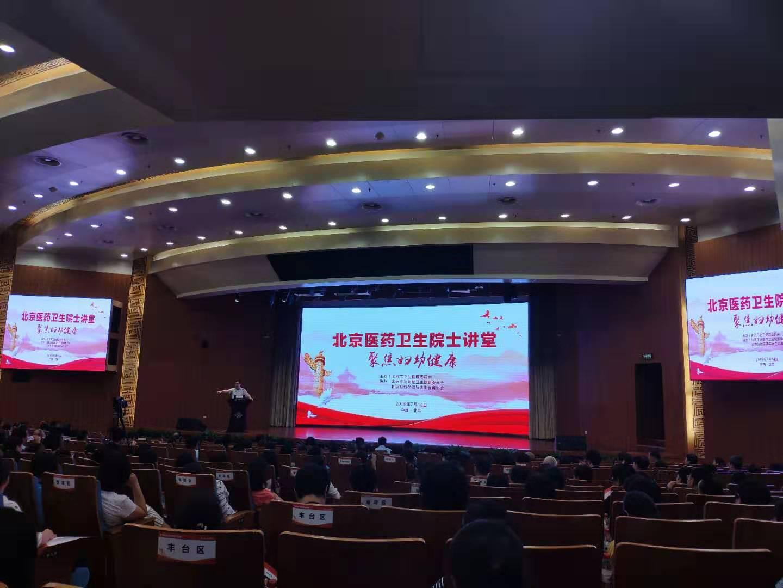 39年延长12.37岁!北京女性平均