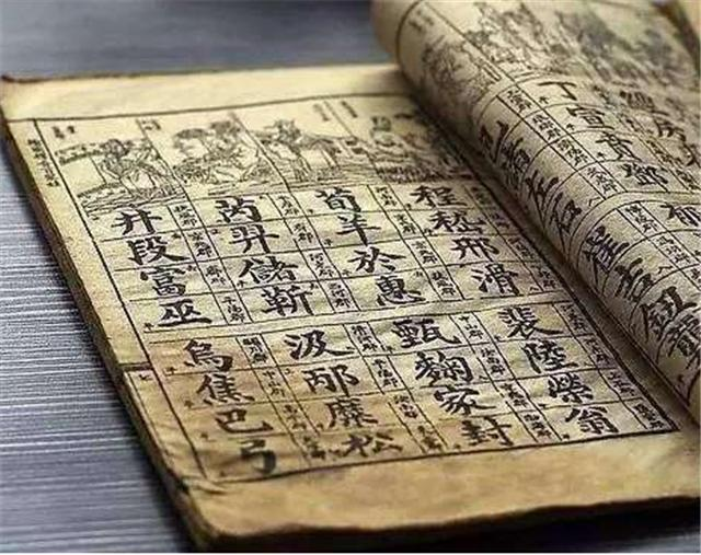 历史-免费yoqq这个大姓人口达700万,却未被百家姓收录,究竟为什么yoqq资源(2)