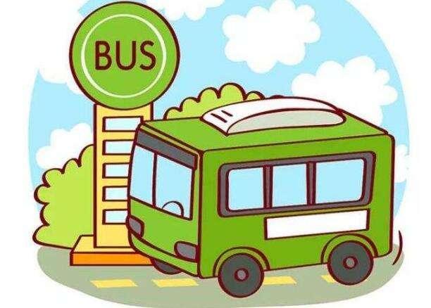 自2019年7月15日起,嘉兴公交调整252路