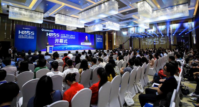 第二届北京健康医疗大数据论坛在