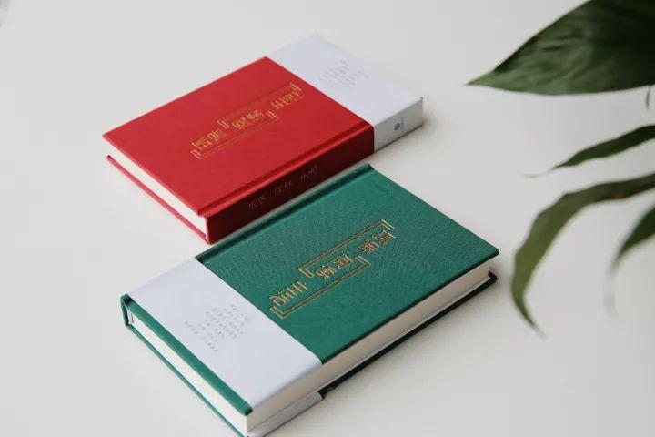 从环保购物袋到精美手账本,还有可以自己diy的团扇,符合它的当下环保
