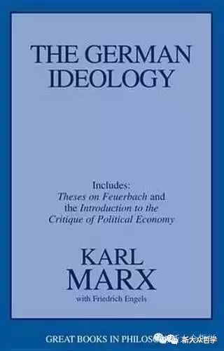 德意志意识形态系统阐述了什么原理