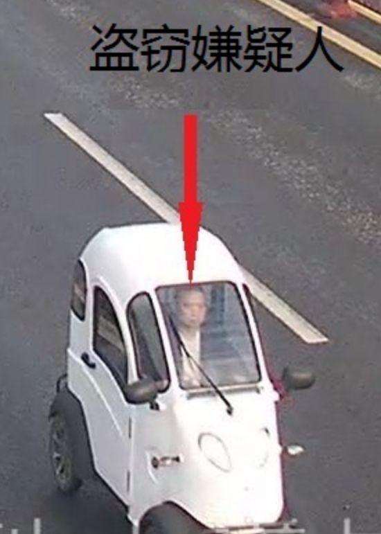 警方征集线索 眉山一辆四轮电动车被盗 嫌疑人实施盗窃后沿106线往丹棱方向逃窜