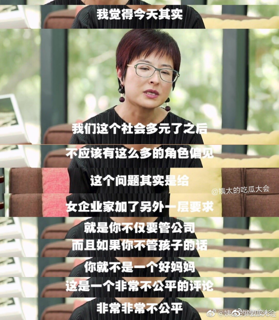 18年媒体生涯,转战投资圈,她说最大的遗憾是错过哒哒英语      _张泉灵