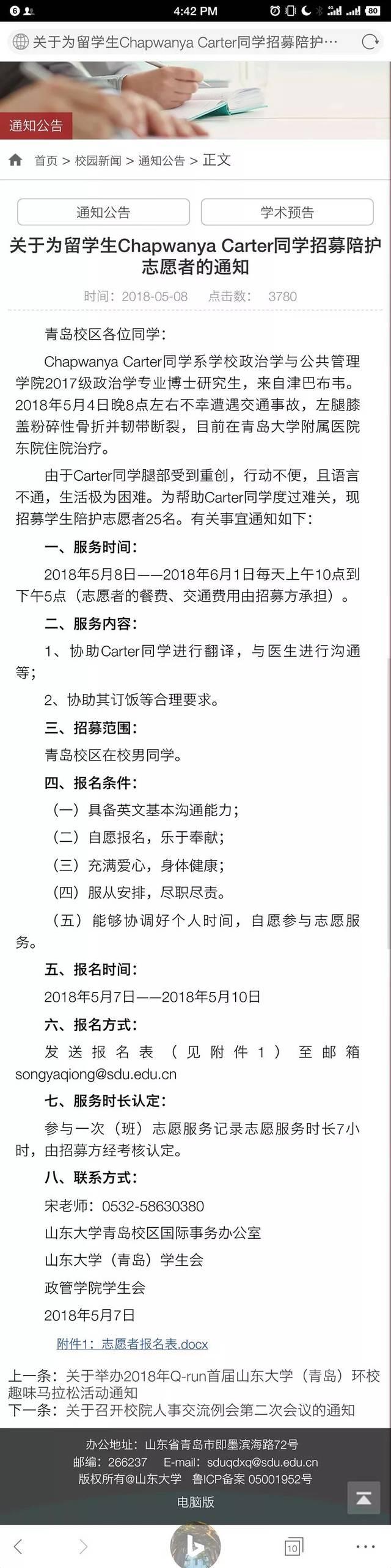 太阳城平台注册