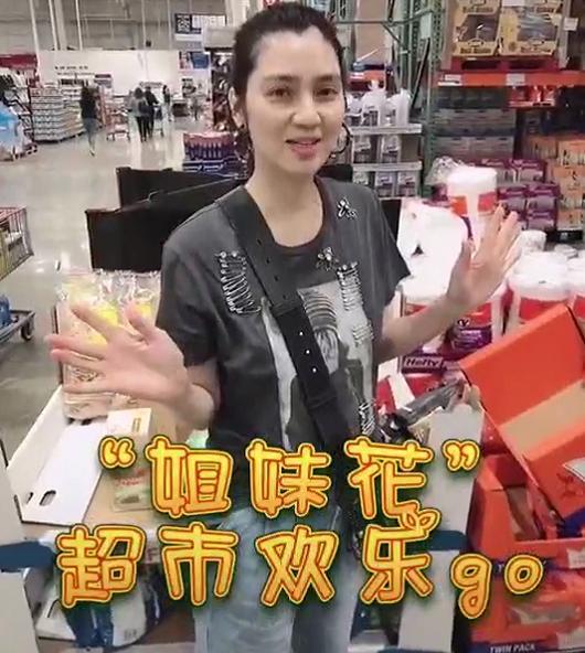 洪欣素颜逛超市,打扮接地气, 比同龄人看着年轻多了!