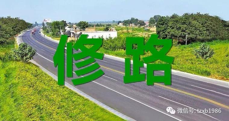 通州这2个乡镇共10多条道路即将开修!在你家门口吗?