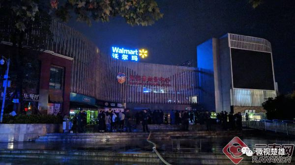 云南商场楼层坍塌