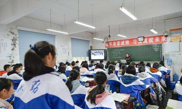 五莲老师体罚学生被顶格处理依据何在,学生将保送一中公平何在