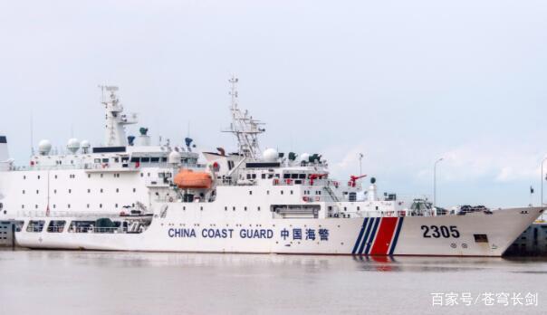 钓鱼岛附近,四艘中国舰艇现身,机关炮抢眼,俄:已非百年前中国