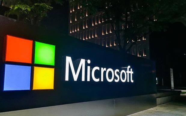"""微软""""头胎""""失败! 武汉1.75亿元""""智慧城市""""项目烂尾!"""