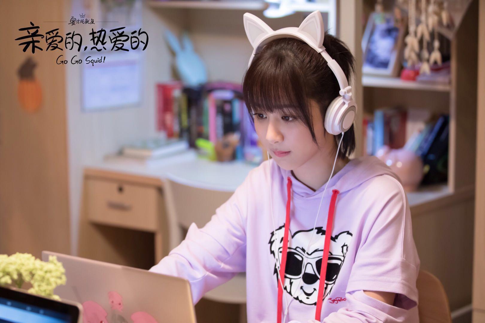《亲爱的热爱的》杨紫cp感真强,成功带火李现,4天涨粉100万