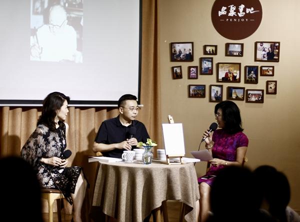 《腕底乾坤》新书分享会在济南举行