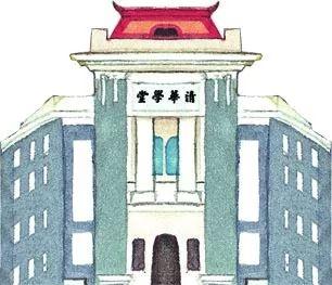 """""""感知中国·清华印象"""",188名国际学生加入2019清华大学国际暑期学校"""