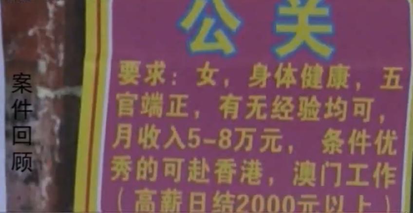 """""""按摩店""""高收入!13名女初中生被迫""""卖肉"""",用鸽子血充道具"""