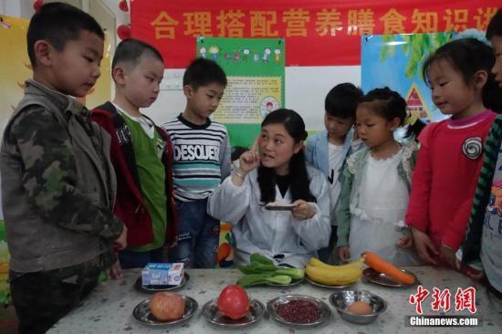 国务院印发健康中国行动意见:鼓励全社会减盐减油减糖
