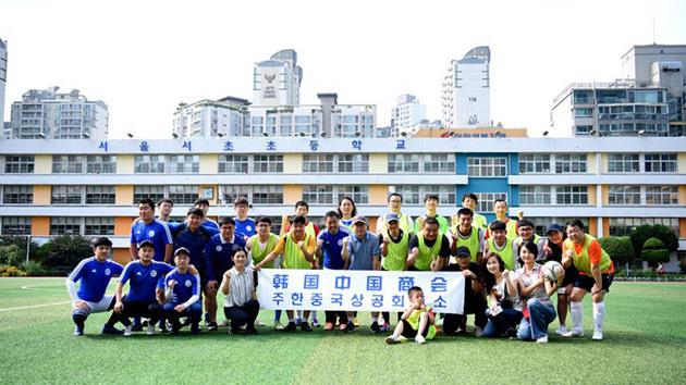 12月26日正在韩国足球网上模拟投注bet尾我成坐韩国中国商会于200